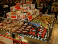 大分市フェア2011