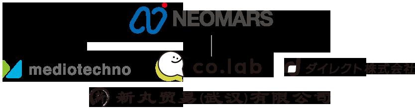 NEOMARS テクノ コラボ